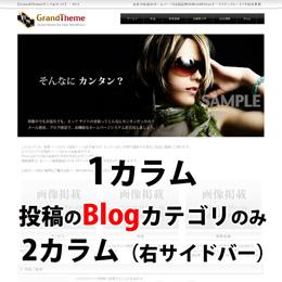 WordPressテーマ 015_BR300 (1カラム)