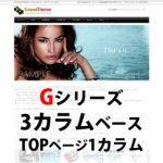 WordPressテーマ(テンプレート)Gシリーズ-G008_LR200
