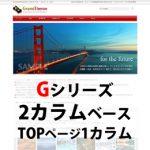 WordPressテーマ(テンプレート)Gシリーズ-G012_R250