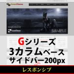 WordPressテーマ(テンプレート)Gシリーズ-G022_LR200_RWD