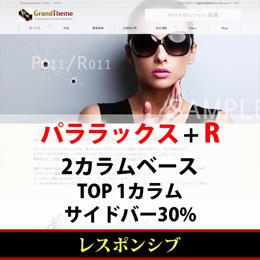 WordPressテーマ(テンプレート)パララックス+Rシリーズ-P011_L30P