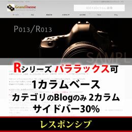 WordPressテーマ(テンプレート)パララックス+Rシリーズ-R013_BL30P