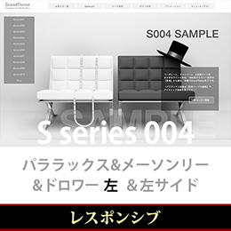 WordPressテーマ(テンプレート)Sシリーズ-S004_L23Pwb