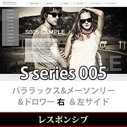 WordPressテーマ(テンプレート)Sシリーズ-S005_L23Pwb
