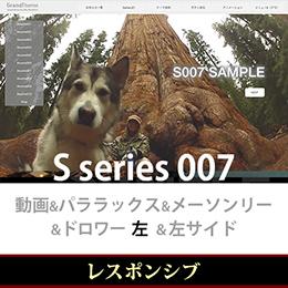 WordPressテーマ(テンプレート)Sシリーズ-S007_L23Pwb