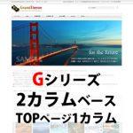 WordPressテーマ(テンプレート)Gシリーズ-G011_L250