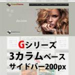 WordPressテーマ(テンプレート)Gシリーズ-G015_LR200