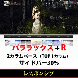 WordPressテーマ(テンプレート)パララックス+Rシリーズ-P019_L30P
